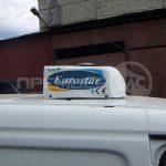 Установка автобусных рефрижераторов