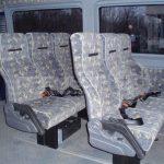 Туристические сиденья
